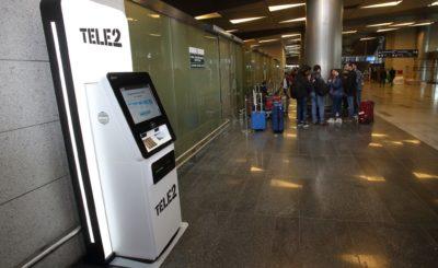 Tele2 запустил новейший симкомат с биометрией