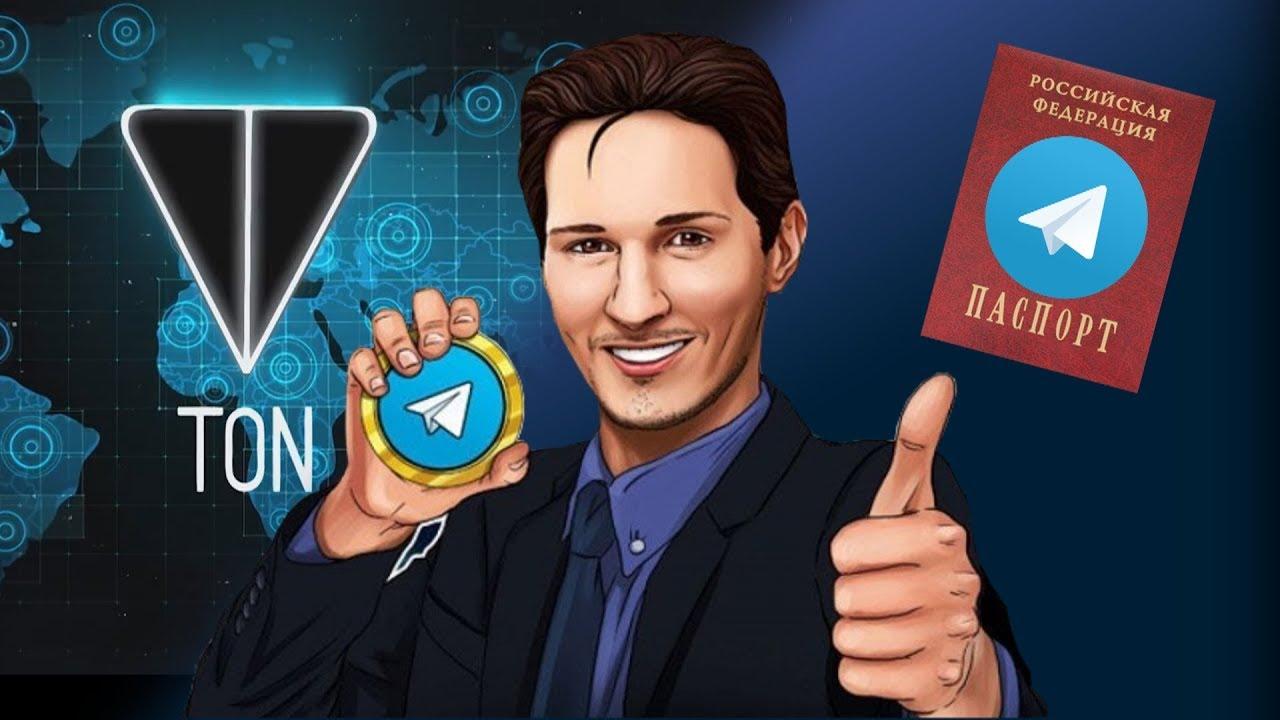 Telegram теперь просит у пользователей документы