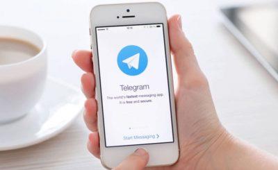Telegram читает сообщения пользователей