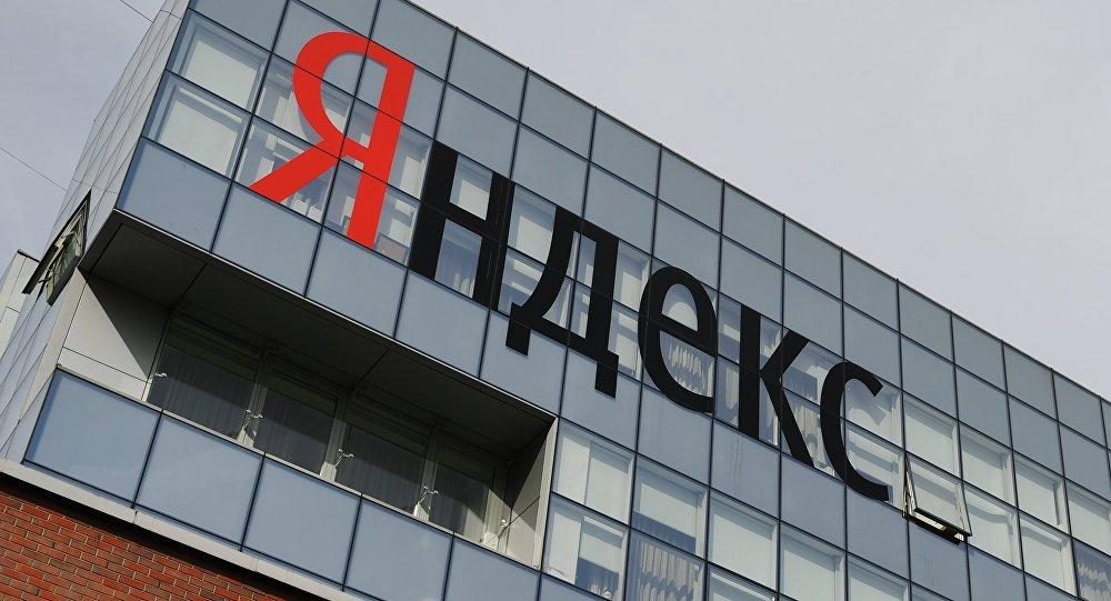 В России будут выпускать Яндекс.Телефон