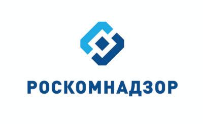 500 операторов используют новый механизм Роскомнадзора