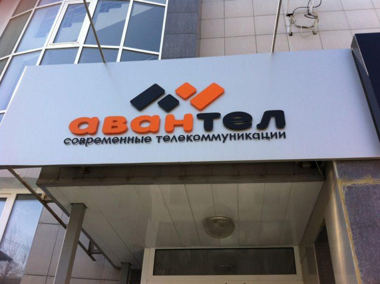 До него компанией руководил сергей бойко, ушедший в политику и в настоящий момент возглавляющий в новосибирске штаб оппозиционера алексея навального.