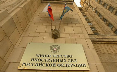 Власти готовы запустить в РФ свой интернет