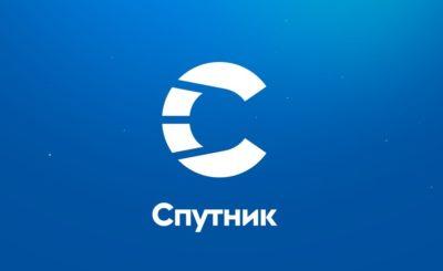 Ростелеком обанкротил свой поисковик Спутник за долги