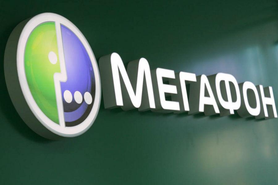 У абонентов МегаФона берут плату за оплату