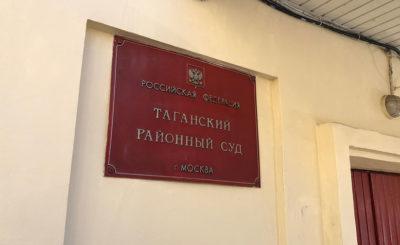 Роскомнадзор незаконно заблокировал IP-адреса