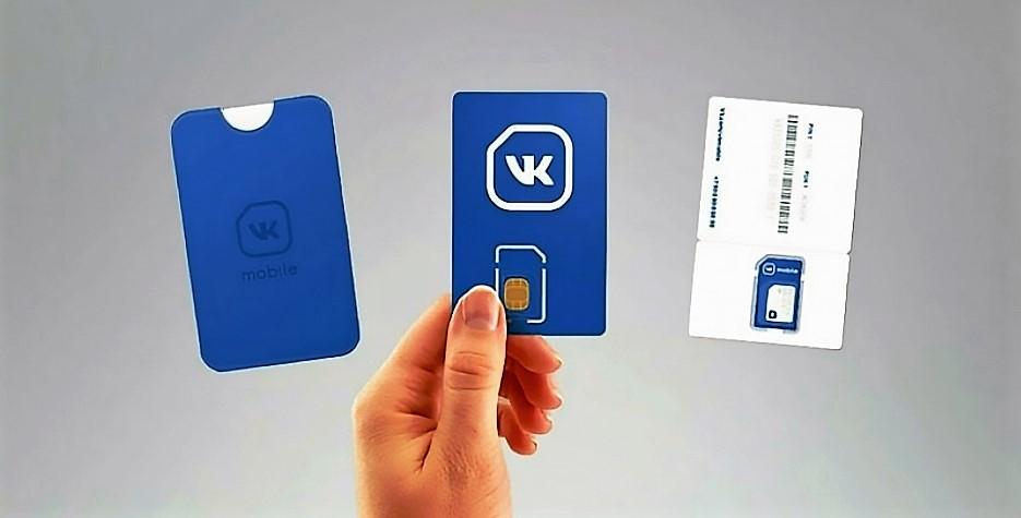 Виртуальный оператор VK Mobile прекратит работу
