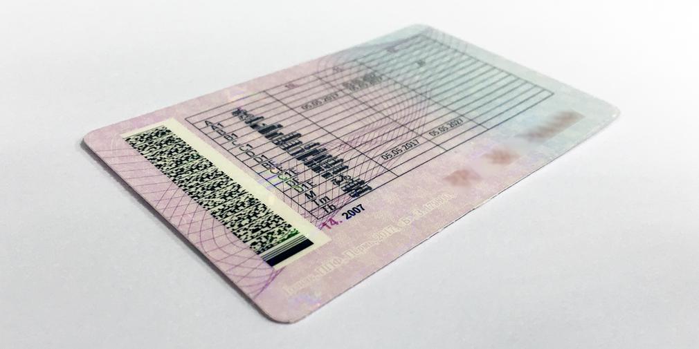 В России появятся электронные водительские удостоверения