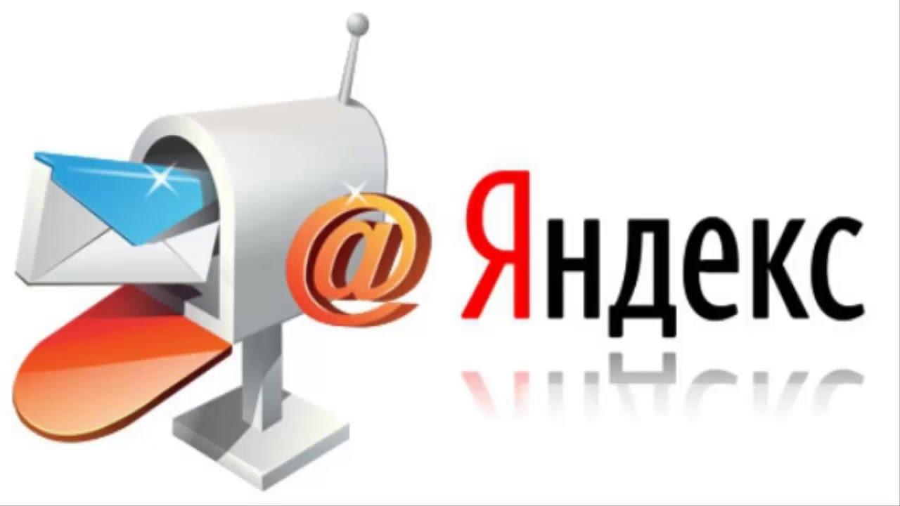 Яндекс стал блокировать аккаунты без номера телефона