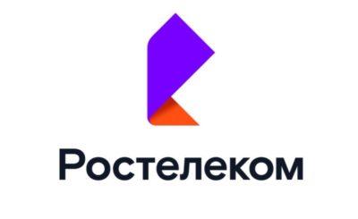 Ростелеком объявил о масштабном ребрендинге