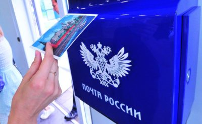 Почта России подружилась с мобильными телефонами