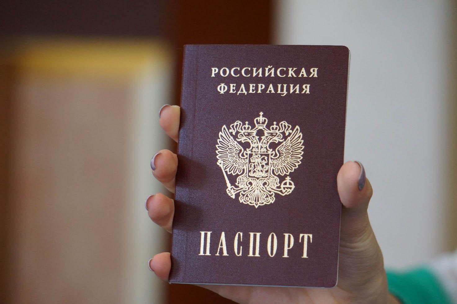 Билайн устроил своим абонентам перекличку с паспортами