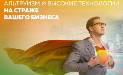 Манго телеком обновил сервис сквозной аналитики