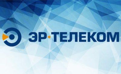 ЭР-Телеком для бизнеса появился в Москве