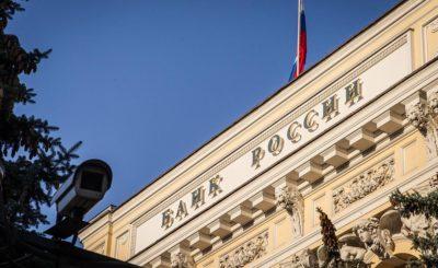 Центробанк проверяет банки на готовность к биометрии