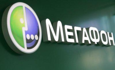 МегаФон повышает цены на международные звонки