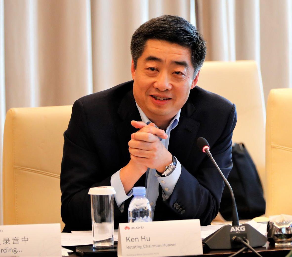 В Китае прошла презентация Huawei по вопросам безопасности