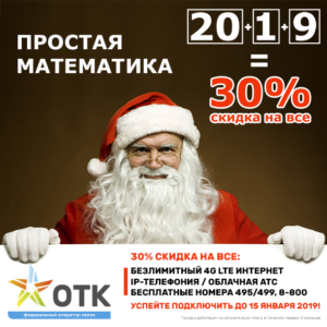 https://utcorp.ru/telephoniya/ip_pbx/