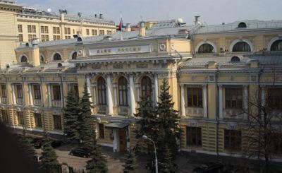 Банк России удостоверит электронную подпись