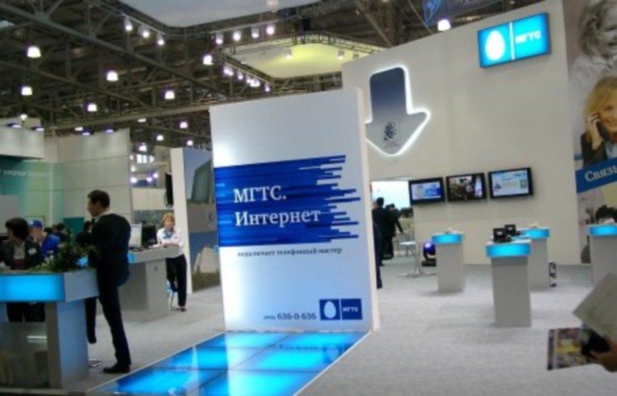 МГТС разогнал интернет до 1 Гбит/с.