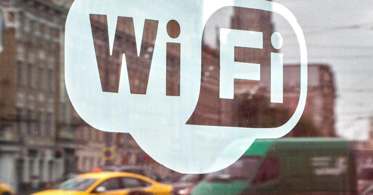 Количество точек Wi-Fi без идентификации снизилось на 25%