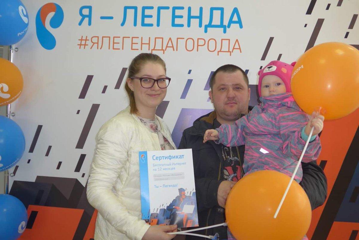 Ростелеком дарит интернет жителям Подмосковья