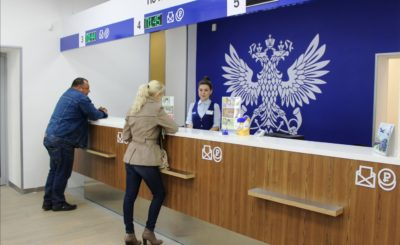 Почта России будет взимать пошлины