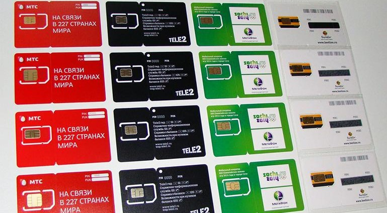Самый популярный в РФ оператор нелегальных SIM-карт