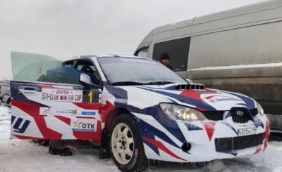 Оператор связи ОТК - партнер ралли STI-Club Winter Cup 2019