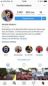 Facebook и Instagram в центре международного скандала