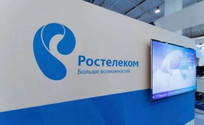 Ростелеком покупает Tele2 за 200 млрд