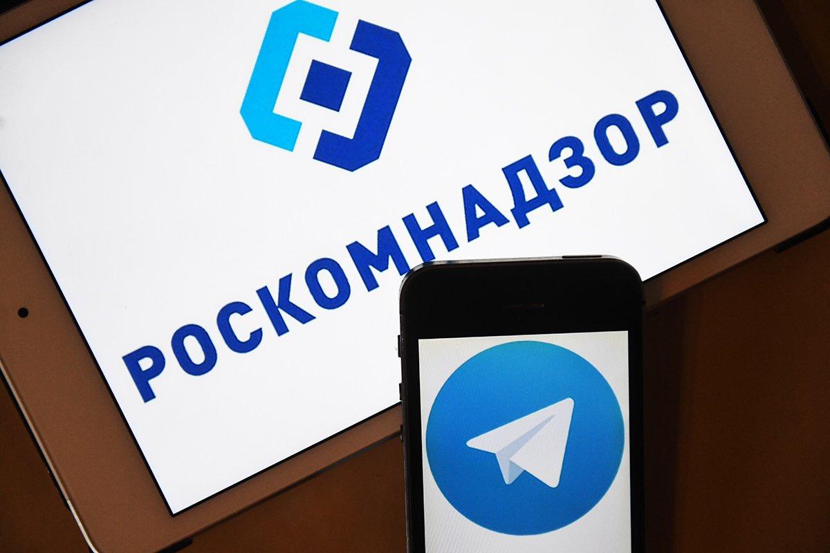 Роскомнадзор взялся за соц сети и Telegram с новой силой
