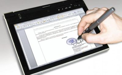 Билайн начал тест электронных договоров
