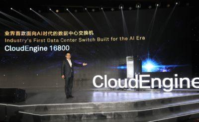 Huawei CloudEngine 16800 - первый коммутатор ЦОД для ИИ