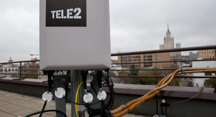 LTE сети Tele2 опережают конкурентов в рф