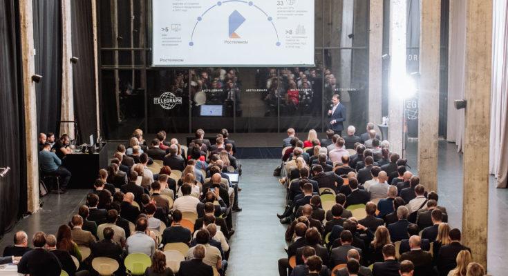 Стратегия цифровой трансформации Ростелекома