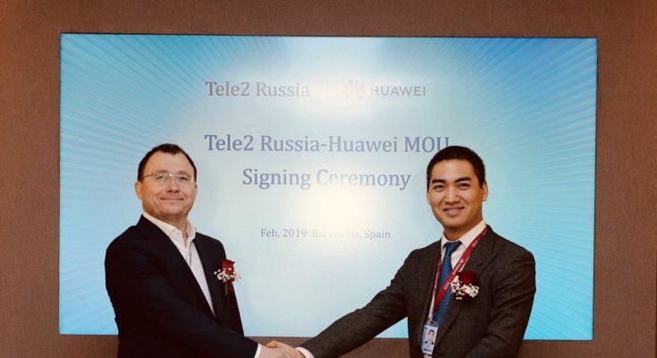 Развитие 5G: Tele2, Huawei и Ericsson