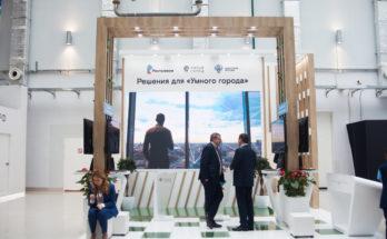 Российский инвестфорум 2019 и Ростелеком