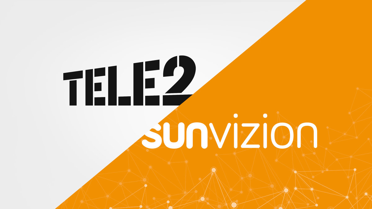 Cистема инвентаризации SunVizion Network Inventory для Tele2