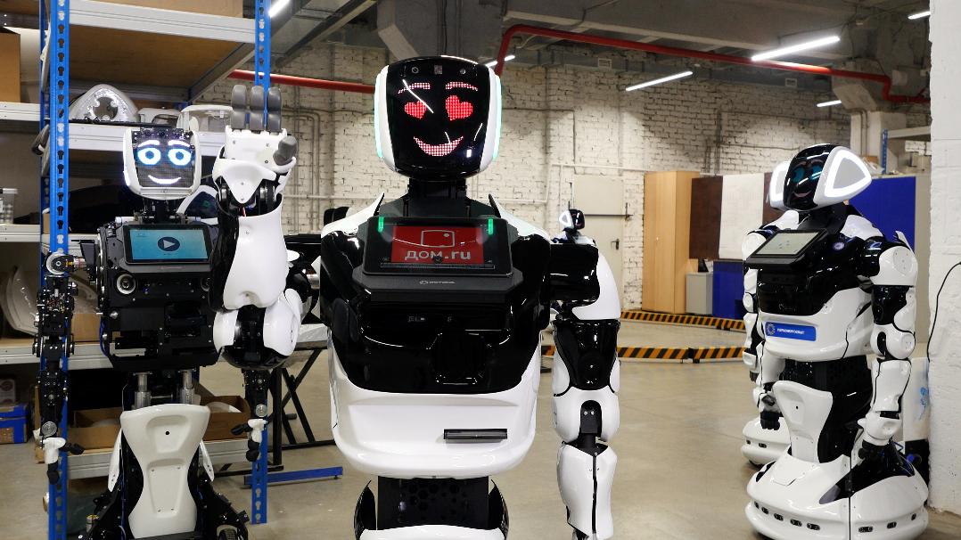 Робот ЭР-Телеком Холдинг