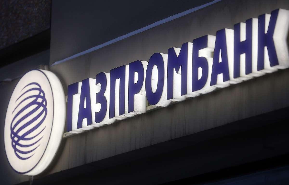 Газпромбанк продал акции МегаФона