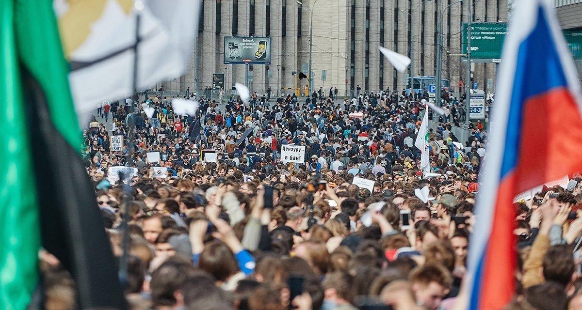 Митинг на Сахарова за свободный интернет