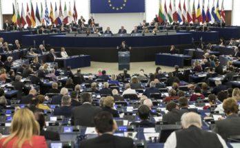 Защита авторских прав в интернете в ЕС