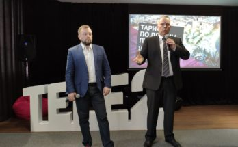 Tele2 в Иваново: оператор расширяет базу
