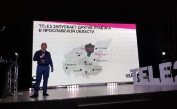 "Tele2 Ярославль: оператор ""замкнул кольцо"" вокруг Москвы"