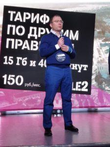 Сергей Эмдин, генеральный директор Tele2