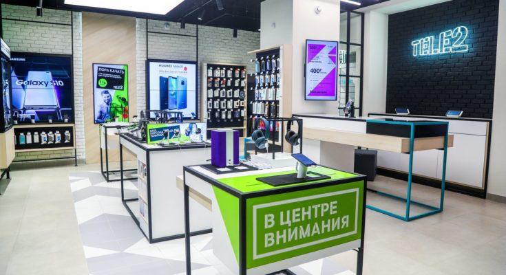 eSIM Tele2: новинка уже в РФ