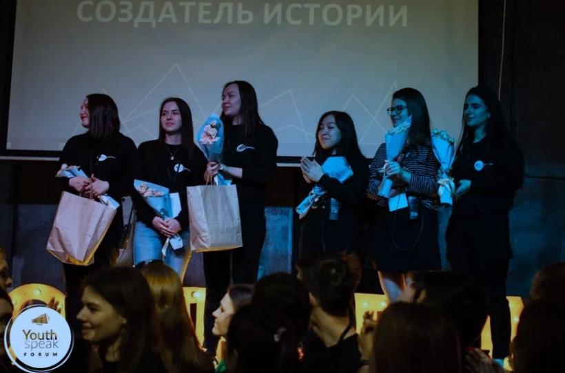 Завершился эко-форум YouthSpeak