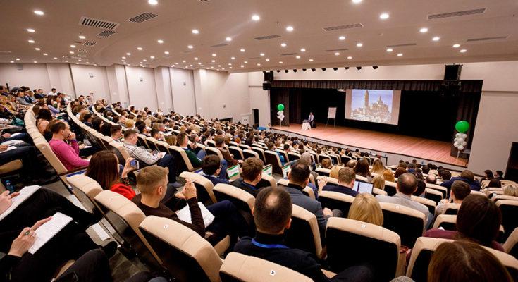 Crimean Business Week 2019 - Тренды будущего