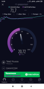 Тест проводил Вадим Плесский для Telecom Times.